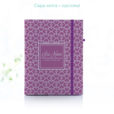 capa-agenda—caderneta–petit-DOCE-ISA-ROXO-TIT-03