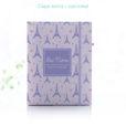 capa-agenda—caderneta–petit-TORRE-EIFFEL-LILAS-TIT-03