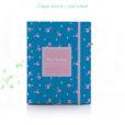 capa-agenda—caderneta–petit-UNICORNIO-AZUL-TIT-03